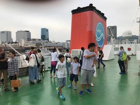 船の一般公開 Image