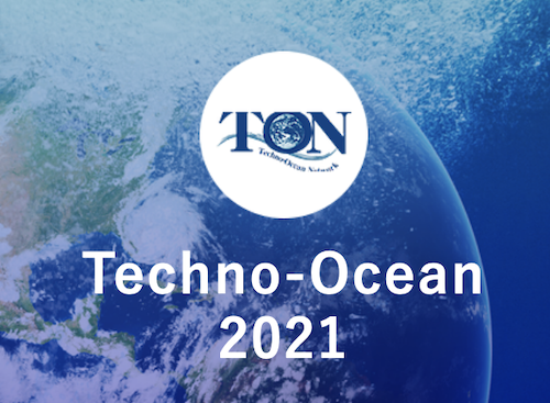 Techno-Ocean 2021を開催します